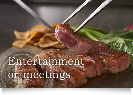 Eentertainment or meetings